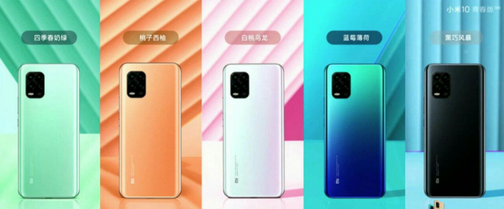 Xiaomi 10 Youth Edition Colours