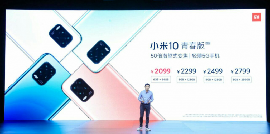 Xiaomi 10 Youth Edition Price