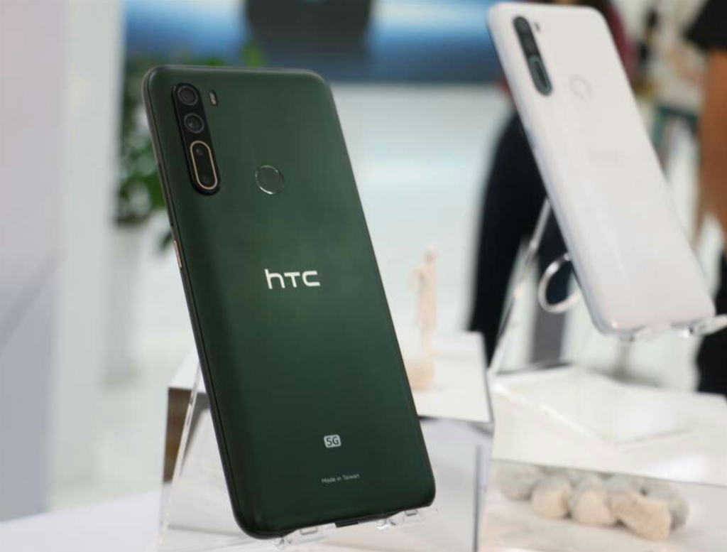 HTC U20 5G Launched.